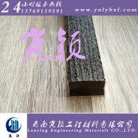云南环保铝合金楼梯防滑条/铝合金防滑条报价