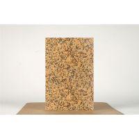 陕西石材一体板为您分析外墙保温装饰一体板的应用