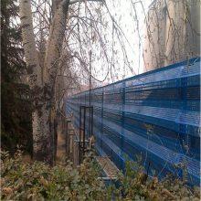 挡风降尘板 防风抑尘网哪里有 防风网支架
