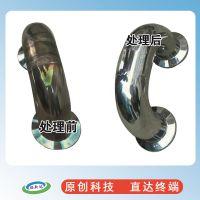 不锈钢电解光亮剂 表面活性剂
