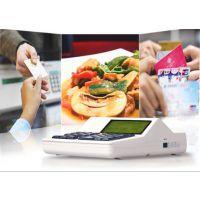 供应 学校单位食堂彩屏IC卡刷卡消费机售饭机