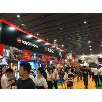 2018上海餐饮连锁加盟及特许经营展会