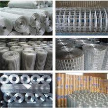 安平电焊网厂家 养貂电焊网 镀锌建筑网片