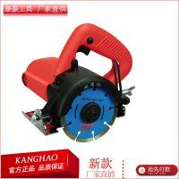 康豪厂家直销电动工具木材金刚石切瓷砖切割机 KH-MC1104