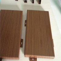 广东欧百建材 木纹铝单板设计、生产、销售、安装一体化厂家