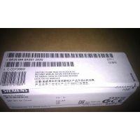 6EP3436-8SB00-0AY0西门子SITOP PSU8200电源24V/20A 400-50