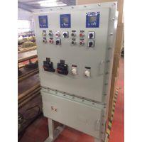 供应防爆电伴热带温度监测电源控制柜