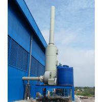 天通供应医院污水废水处理净水系统设备