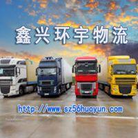 深圳物流公司、优秀深圳市物流供应商