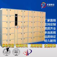 天瑞恒安 TRH-RL-108 物证案管柜系统,物证案管柜联网