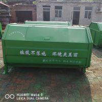 3立方垃圾箱 小型勾臂车配合方形密封钩臂垃圾箱 厂家批发 支持定制