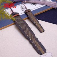 典墨黑檀中国风古琴书签优盘描银两件套 商务古典中式创意礼品定制