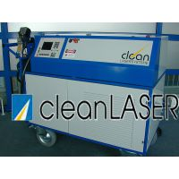 德国CleanLaser激光清洗设备