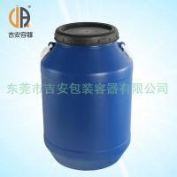 HDPE 50L升兰圆桶化工桶 50kg包装塑料桶