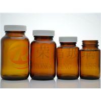 沧州荣昌药用玻璃瓶厂家是您的优先选择