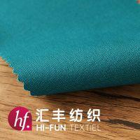 青岛围裙面料|生产厂家|喷气织布