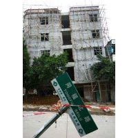 长沙建筑加固公司-钢筋混凝土梁出现裂缝的原因