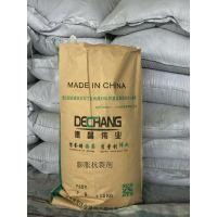 膨胀抗裂剂混凝土抗裂50公斤袋