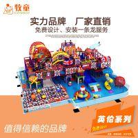 牧童供应 儿童淘气堡设备 专业大型儿童乐园 新型游乐设备pvc材质