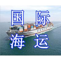 从上海港到新加坡海运时间 海运一些货物到新加坡要多久