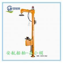 江苏总代理-BH30-1062 304不锈钢 电伴热复合式防冻洗眼器