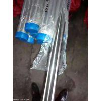 316l不锈钢ba级镜面管规格,厂家报价
