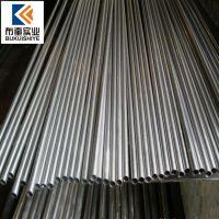 布奎实业:现货供应GH44镍基高温合金棒材 合金板材