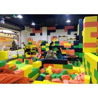 淘气堡大型积木儿童乐园 软体泡沫epp积木游乐场室内乐高玩具