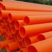 非开挖管道MPP电缆套管dn200*11.9 山东东营厂家直销