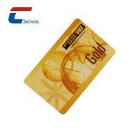 【创新佳】NTAG 213电子芯片磁卡印刷 钱包支付NFC卡价格是多少
