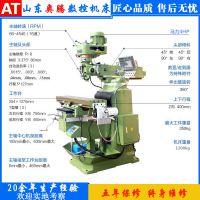 台湾标准机型炮塔铣床 4H/5H高速数显摇臂铣床