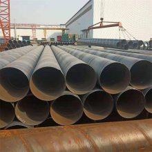 自来水焊接钢管DN 600~1200配国标弯头600/500同心异径管