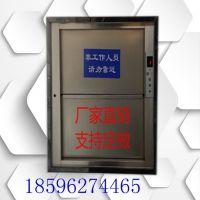 新疆曳引式传菜电梯 落地式饭店传菜机 酒店小型杂物电梯