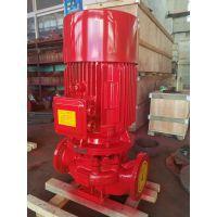 什么是恒压切线消防泵XBD16/80-HY喷淋泵 消火栓泵 稳压设备