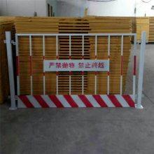 可移动护栏 基坑护栏验收 深圳基坑隔离栏
