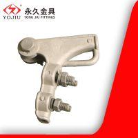 NLL系列螺栓型铝合金耐张线夹及绝缘罩 永久金具