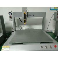 CH-551超大运行平台桌面全自动点胶机 深圳厂家直销 免费打样
