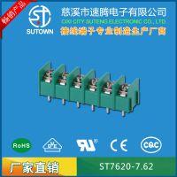栅栏式接线端子 7620-7.62/8.5 绿色 可拼接 环保