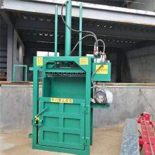 蒜皮压缩打包机 多功能废纸打包机 普航牌废油漆桶压块机图片