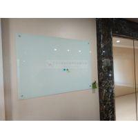 讯业专业定做任意规格磁性玻璃白板,广州钢化磁性玻璃白板厂家,包送包安装