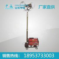大型移动照明车厂家直销,中运CQY6802 全方位大型移动照明车