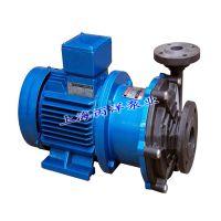 专业厂商供货 软管型磁力泵 CQF工程塑料磁力驱动泵 16CQF-8