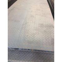 云南热轧板卷 昆明钢板价格 花纹板销售 可开平切割加工