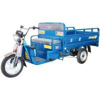 丰收牌电动三轮车 载货三轮车 货运物流电动车,厂家直销,可上牌,价格实惠