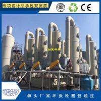 金华阻燃废气塔喷淋塔洗涤塔 废气处理设备 喷漆气体处理环保设备