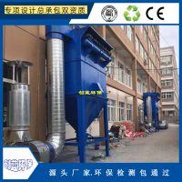 舟山饲料厂车间除尘环保设备 食品厂中央除尘器 脉冲除尘器