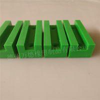 优质聚乙烯T型链条托槽自润滑耐磨损高分子T型链条托槽厂家定制