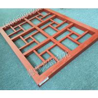 东莞厂家销售 复古木纹铝窗花/铝窗花多少钱