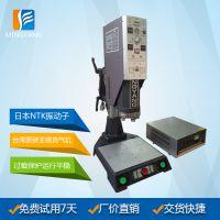 铭扬15K标准型超声波塑料焊接机 塑胶熔接专业生产商
