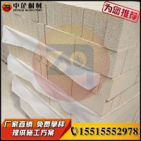 厂家直销 大量批发 LZ-75 高铝耐火砖